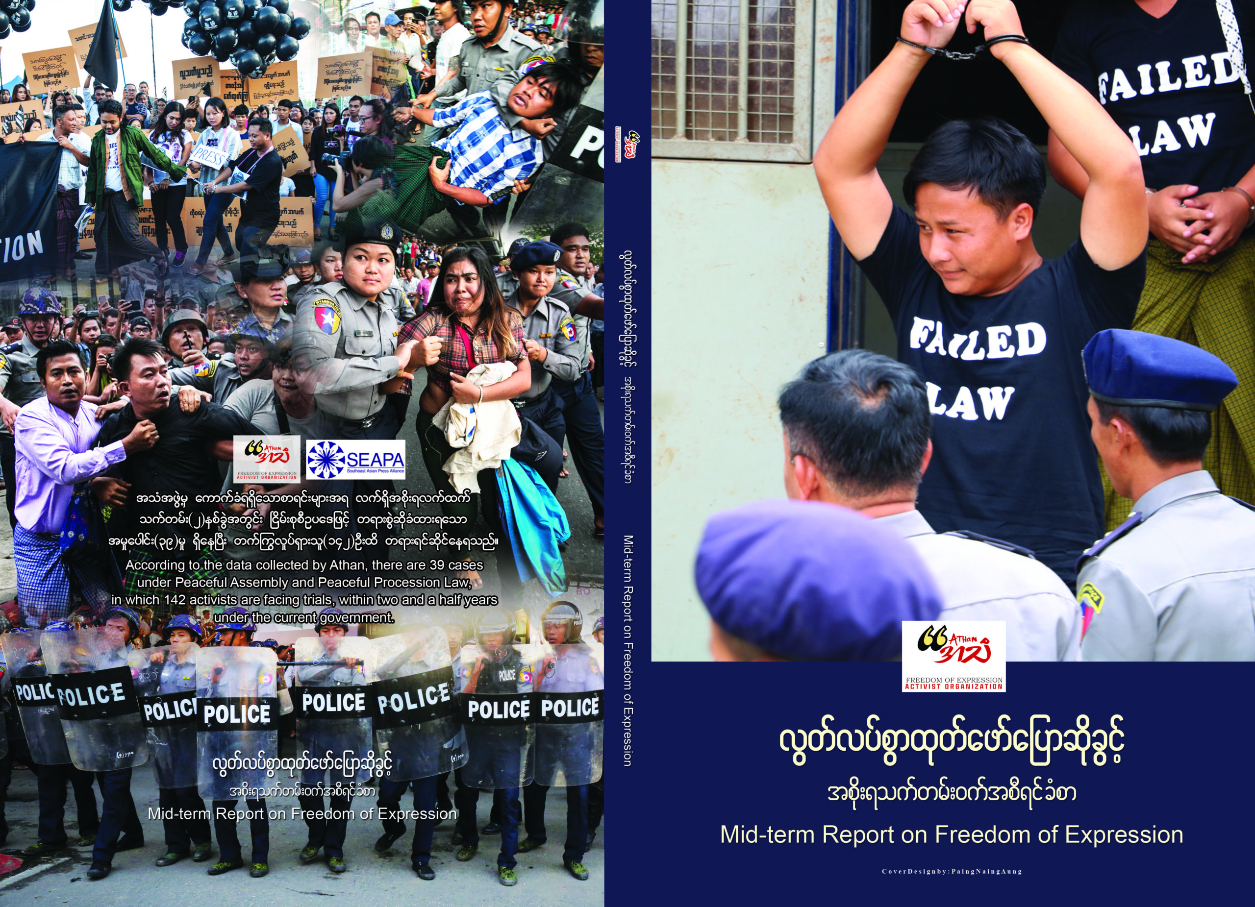 Mid-Term Report cover